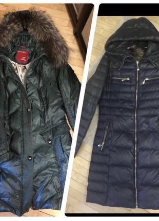 Пальто пух