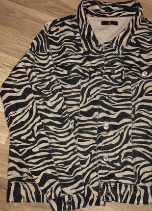 Джинсовая куртка принт зебры