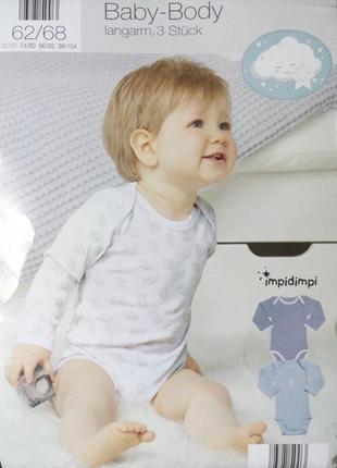 Комплект набор детских боди песочники х3 от impidimpi рост 62 68