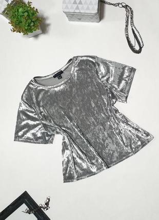 🌺серебрянная велюровая футболка с эффектом мрамора. хорошо тянется🌺