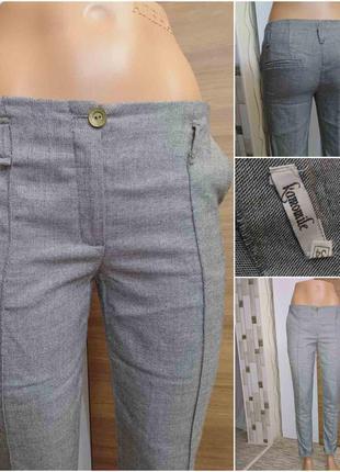 Серые очень удобные брюки