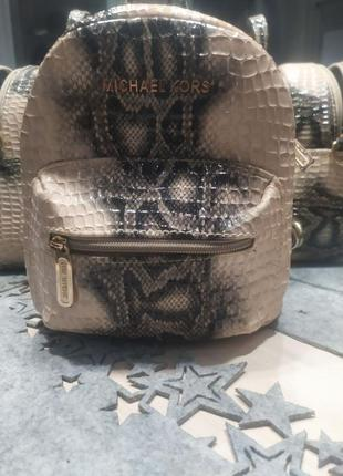 Рюкзак под кожу питона