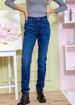 Базовые джинсовые штаны в размере-30 m l