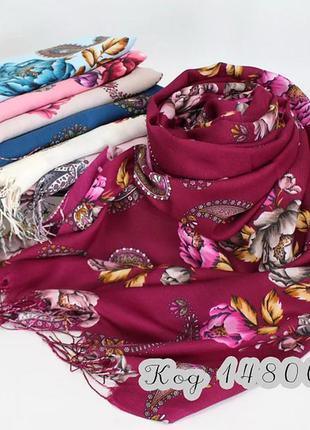 Турецький бавовняний шарф-палантин