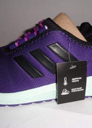 Зимние кроссовки adidas climawarm oscillate,  aq3295 (36/22,5 cm)