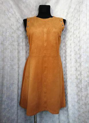Модное платье (сарафан) из искусственной замши кирпичного (оранжевого) цвета