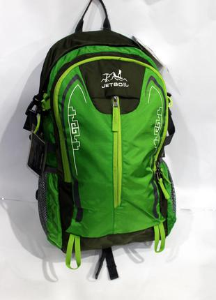 Рюкзак, туристический рюкзак, рюкзак для туризма, рюкзак трекинговый, походный рюкзак