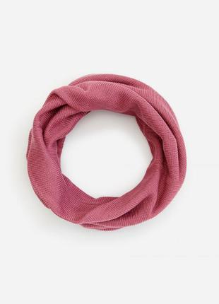 Красивый трикотажный шарф хомут reserved
