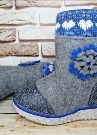 Шикарные зимние сапожки - валенки для девочек