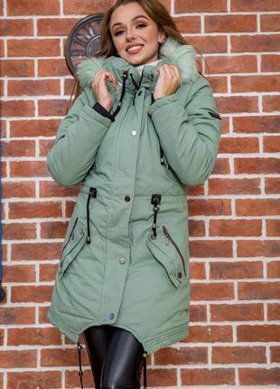 Класснючая женская куртка