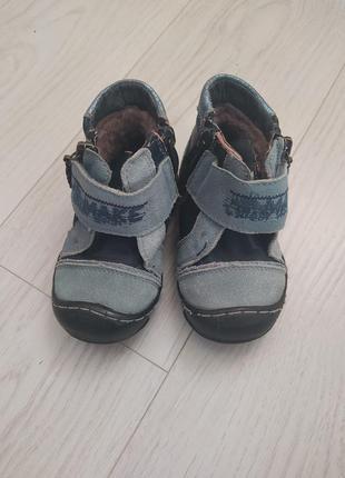 Теплі черевички