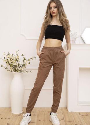 Женские штаны вильветовые