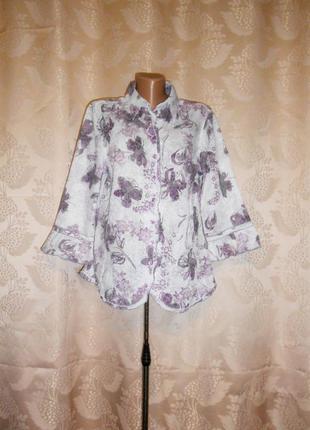 Блуза c & a