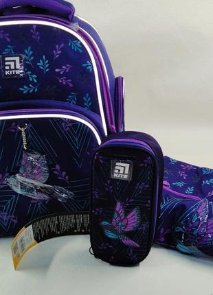 Рюкзак+пенал+сумка для обуви kite колибри