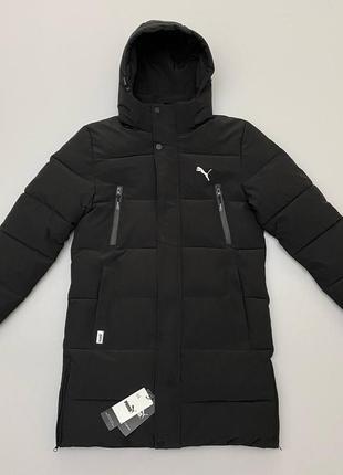 Куртка, пуховик тёплый,зима