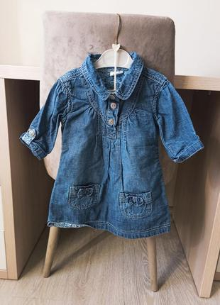 Плаття платье сукня джинсова
