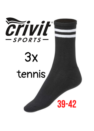 🎾набор - 3 пары спортивных носков для тенниса crivit