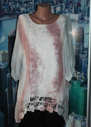 Блуза шовк