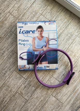 Фитнесс кольцо фиолетовое