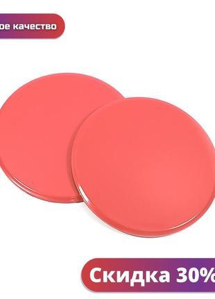 "Фитнес-диски для глайдинга dobetters g1-2 red ползунки скольжения слайдеры ""lv"""