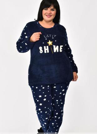 Пижама тёплая батал