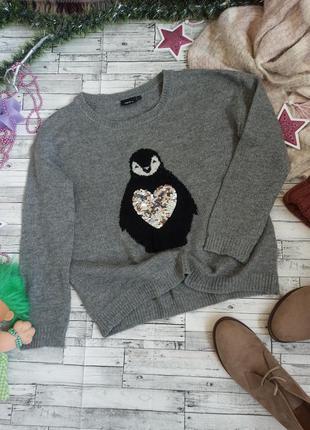 Серый новогодний теплый свитер пайетки пингвин next