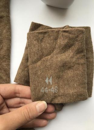 Базовые качественные мужские носки германия
