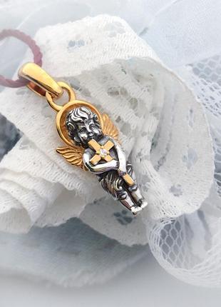Кулон подвеска ангел серебро 925 позолота 999