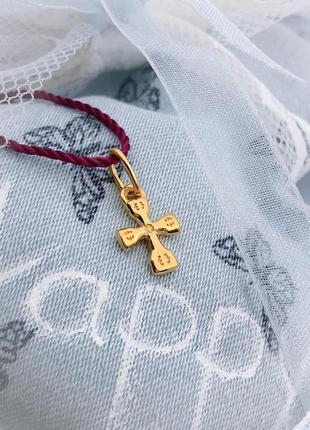 Крестик серебряный детский кулон подвеска позолота 999