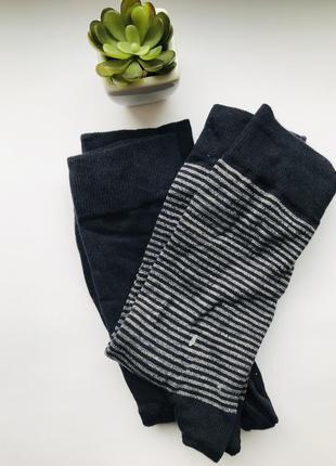 Набор из 2 пар мужских носков, германия