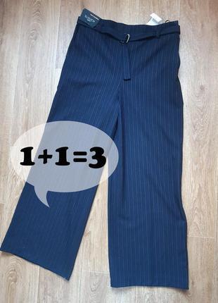 Шикарные брюки/кюлоты.