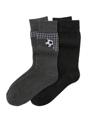 ⚽набор из 2 пар мужских качественных носков германия