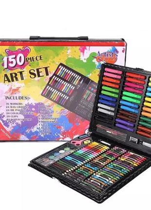 Набор для молодого художника в чемоданчике на 150 предметов art set