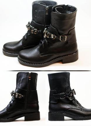Трендовые кожаные зимние/демисезонные сапоги ботинки 36 37 38 39 40 41 размер