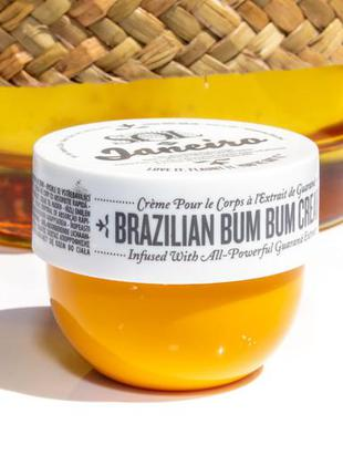 Sol de janeiro brazilian bum bum cream - крем для тела, 25 мл