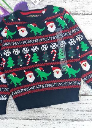 Новогодний свитерок с@а на мальчика