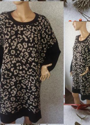 Свитер - платье большой размер