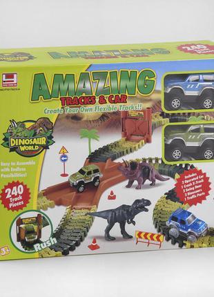 Детская гибкая, гоночная трасса с динозаврами, машинками, дорожными знаками fyd 170215 a, (240 детал