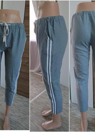 Удобные лёгкие брюки
