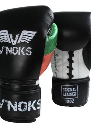 Оригинальные боксёрские перчатки vnoks