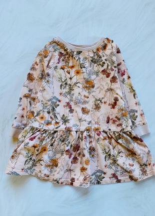 Next   стильное платье на девочку 12-18 мес и    4-5 лет