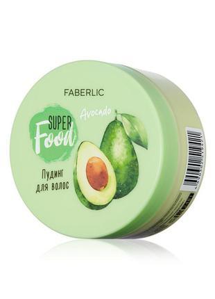 Маска-пудинг для волос «авокадо» superfood, арт.2481
