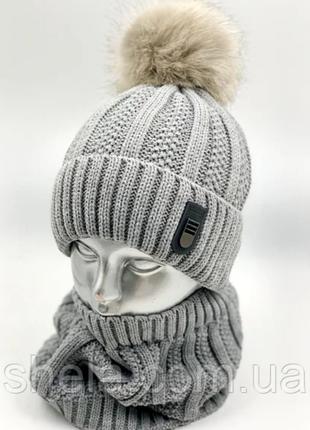 Тёплый зимний набор