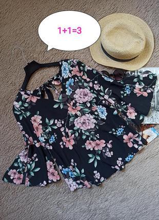 Красивая блузка с клешенными рукавами/блуза/кофточка