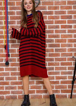 Новинка!! мега стильное платье худи удлинённое качество бомба оверсайз