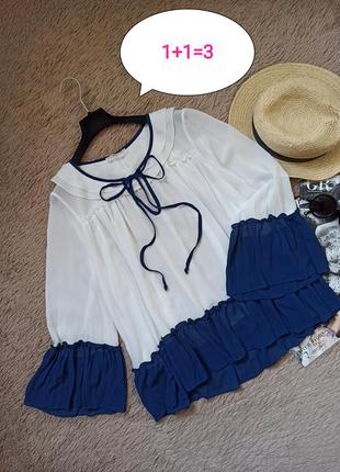 Шикарная свободная блузка с воланами/блуза/кофточка