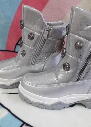 Теплые зимние ботинки дутики термо сапоги том.м -р.33-38 (20,8-24 см)