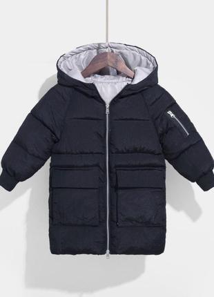 Куртка удлинённая, пальто, пуховик