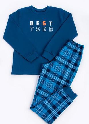Теплая пижама для мальчиков-подростков 128-158