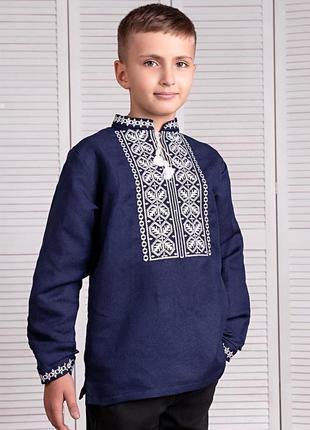Вишиванка ціна від 383 грн. для хлопчиків, темно-синя